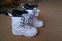 Predám topánky na snowboard